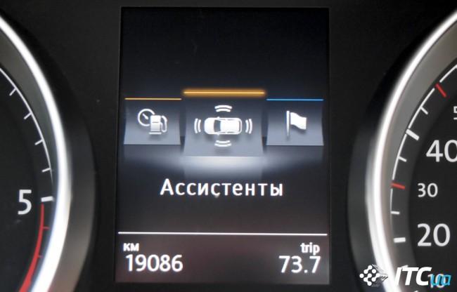 P6092704