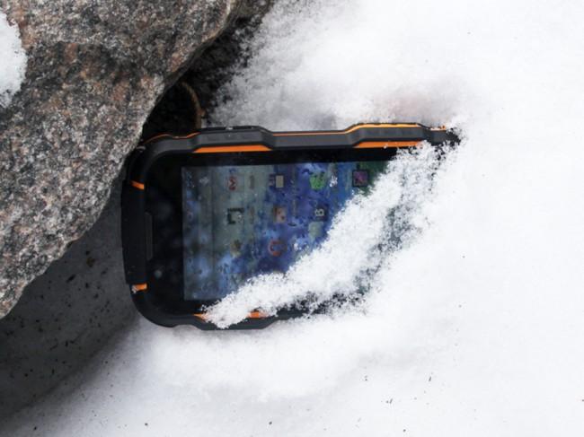 Sigma mobile X-TREME PQ22