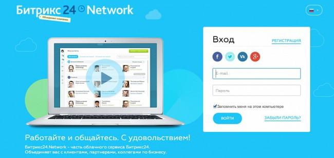bitrix24net (02)