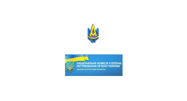 Вместо отмененной базы IMEI-кодов в Украине вводится «база международных идентификаторов»