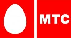 «МТС Украина» вводит тарифную линейку «Просто Супер» без абонплаты