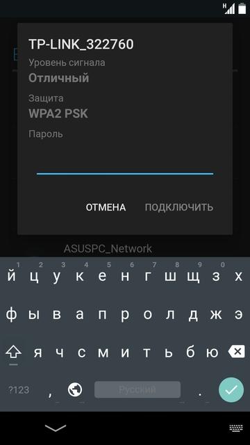 Обзор операционной системы Android L Developer Preview