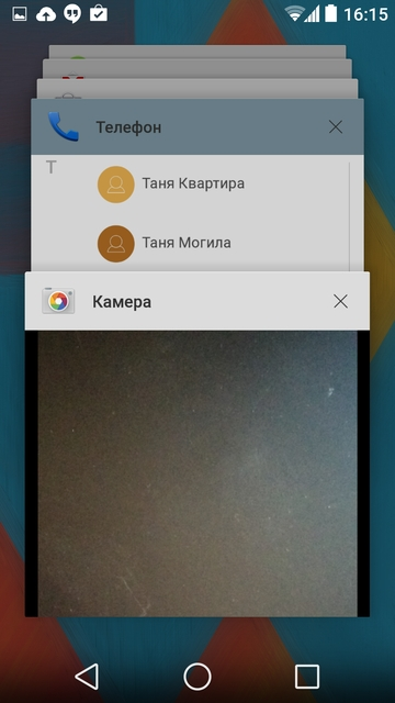 Android L 21
