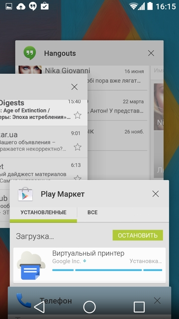 Android L 22
