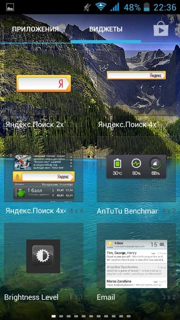 Как сделать скрин экрана на fly iq456 - HubertHaas