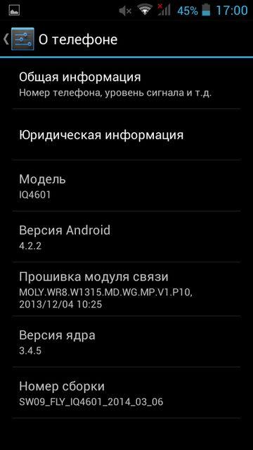 Как сделать скриншот на fly era style 4 - Cvety-iren.ru