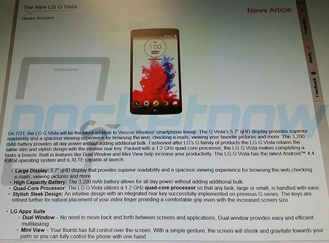 Смартфон LG G Vista получит 5,7-дюймовый дисплей