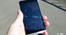 LG G3 s 01