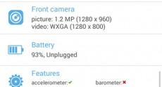 LG G3 s Screenshots 07