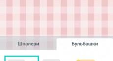 LG G3 s Screenshots 23