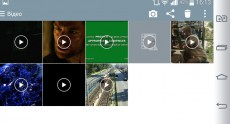 LG G3 s Screenshots 48