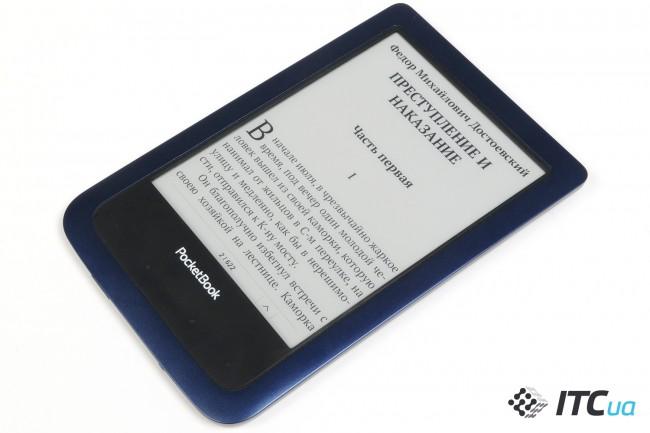 PocketBook_Aqua_640 (12)