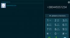 Samsung_Galaxy_Tab_S84_3G (1)