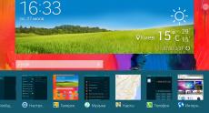 Samsung_Galaxy_Tab_S84_UI (11)