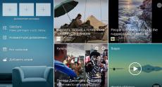 Samsung_Galaxy_Tab_S84_UI (2)