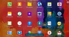 Samsung_Galaxy_Tab_S84_UI (5)