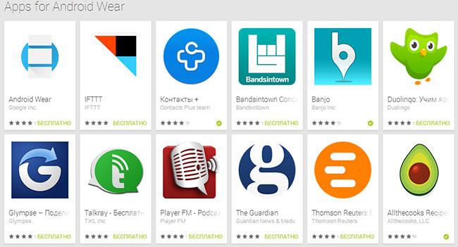 В Google Play стали появляться приложения для Android Wear