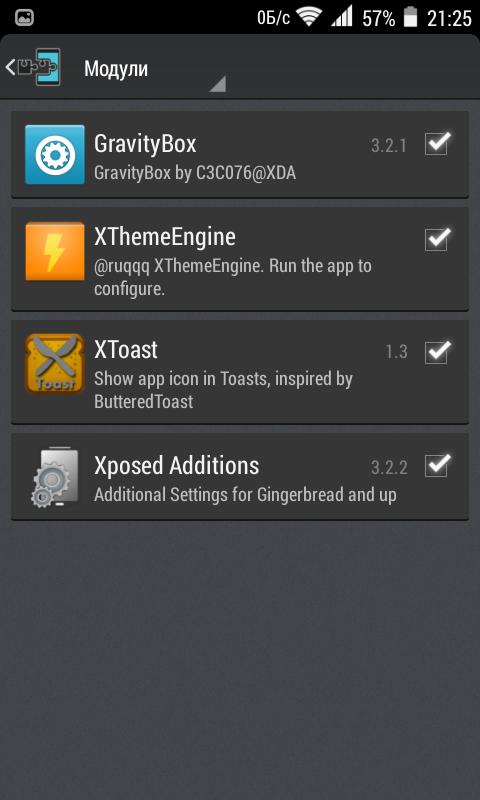 Модули xposed стиля иконок