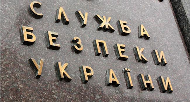Правительство Украины договорилось с Google относительно противодействия российской пропаганде