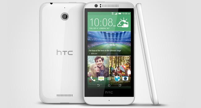 HTC представила доступный смартфон с поддержкой LTE - Desire 510