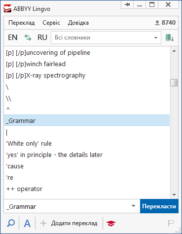 ABBYY выпустила электронный словарь Lingvo x6 для Windows c курсом грамматики от Oxford