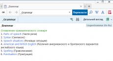 Screen 28_2