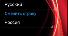 Screenshot_2014-02-01-00-02-56