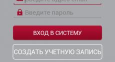 Screenshot_2014-08-11-21-54-26