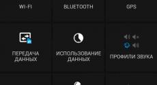 Screenshot_2014-08-12-00-18-02