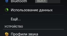 Screenshot_2014-08-12-00-18-08