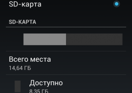 Screenshot_2014-08-12-00-18-24
