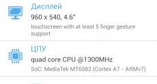 Screenshot_2014-08-12-00-18-44