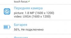Screenshot_2014-08-12-00-18-53