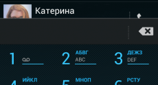 Screenshot_2014-08-12-00-19-03
