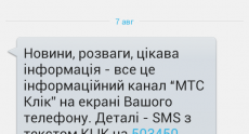 Screenshot_2014-08-12-00-19-22