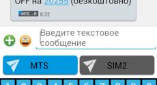 Screenshot_2014-08-12-00-19-26