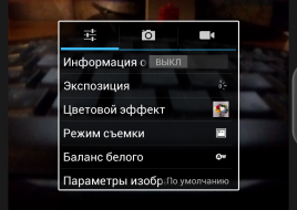 Screenshot_2014-08-12-00-20-38