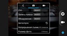 Screenshot_2014-08-12-00-20-44