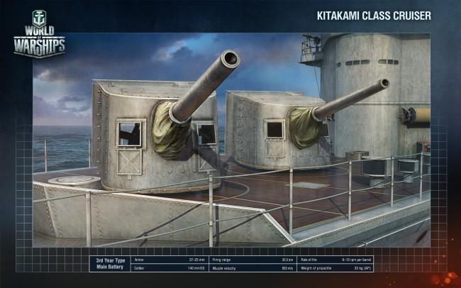 WoWS_Renders_Excursions_Main_Battery_Kitakami