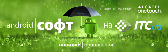 android-alcatel-article-2014