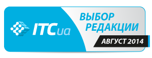 august-300x115-editors-choice-transparent