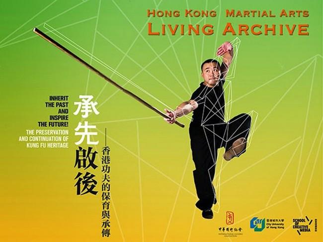 hong-kong-martial-arts-living-archive-2014-08-22-01