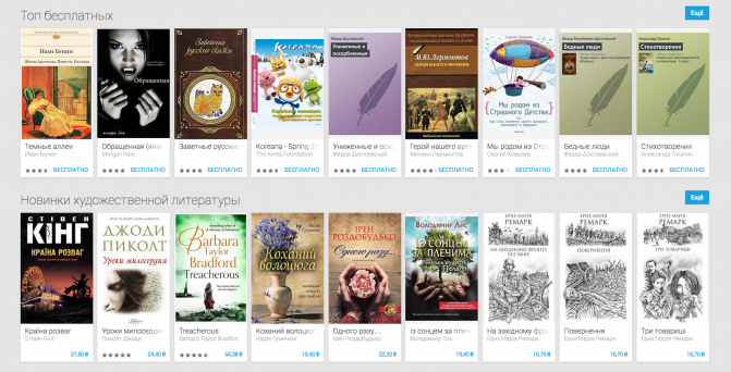 Google Play Books  Apps on Google Play