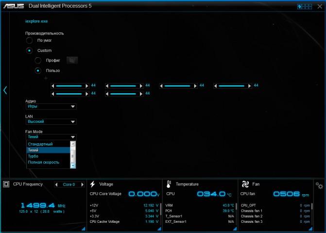 ASUS_X99-Deluxe_Turbo_App