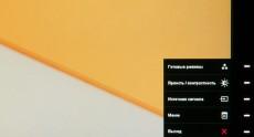 Dell_U3014_menu_01
