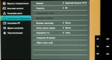 Dell_U3014_menu_06