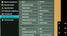 Dell_U3014_menu_09