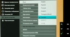 Dell_U3014_menu_10