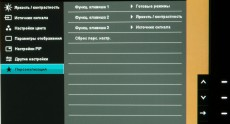 Dell_U3014_menu_11