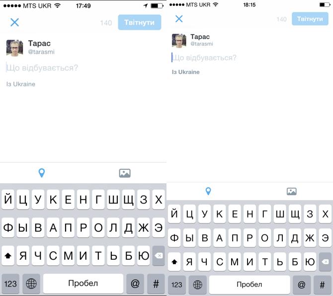 Слева масштабированный, а справа адаптированный интерфейс приложения Twitter